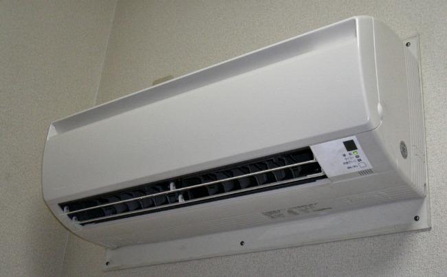 air conditioner comfort